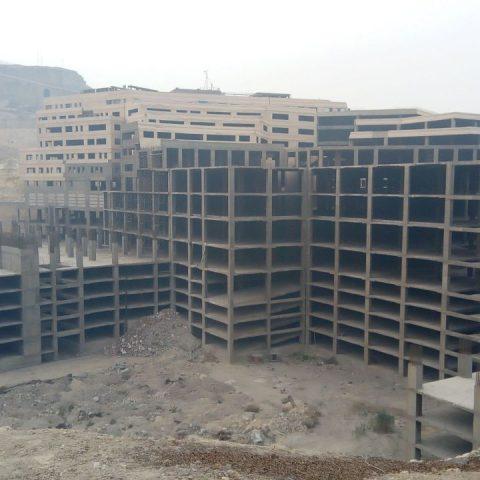 Citadel Plaza